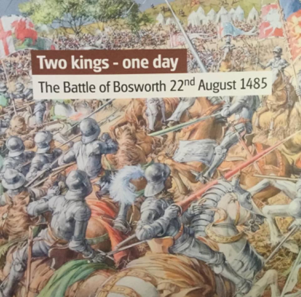 poster depicting the Battle of Bosworth men at arms on horseback